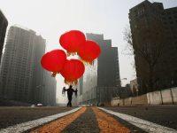 Investire in Cina nel Private Equity |nuovo quartiere di Pechino