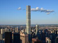 """un grattacielo """"a matita"""" a new york"""
