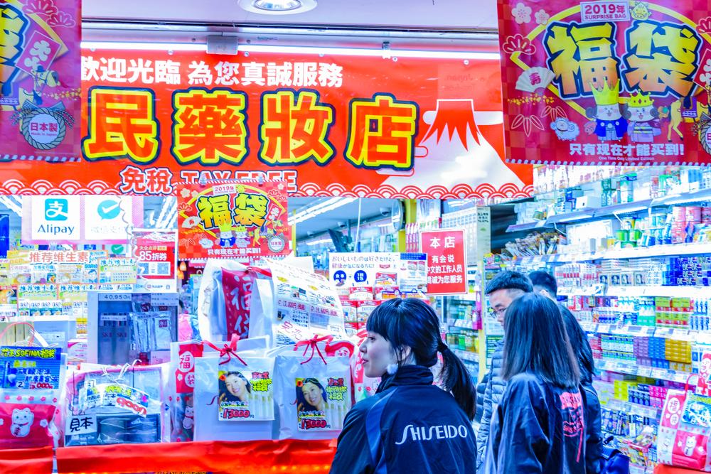 supermercato giapponese