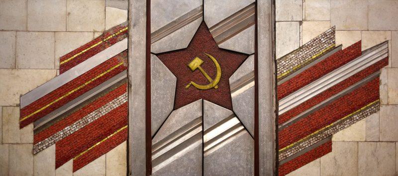 simbolo urss