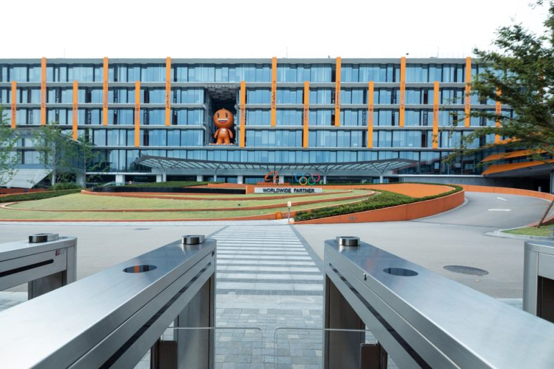 La sede di Alibaba a Hangzhou