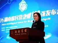 Zhou Qunfei, fondatrice di Lens Technology