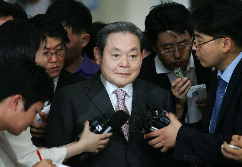 Lee Kun-hee morte, presidente di samsung