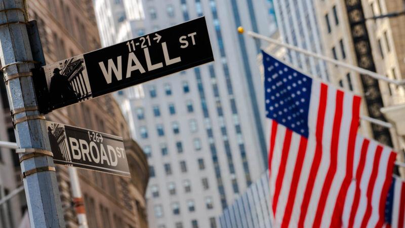 Borse Mondiali: la Borsa di Wall Street