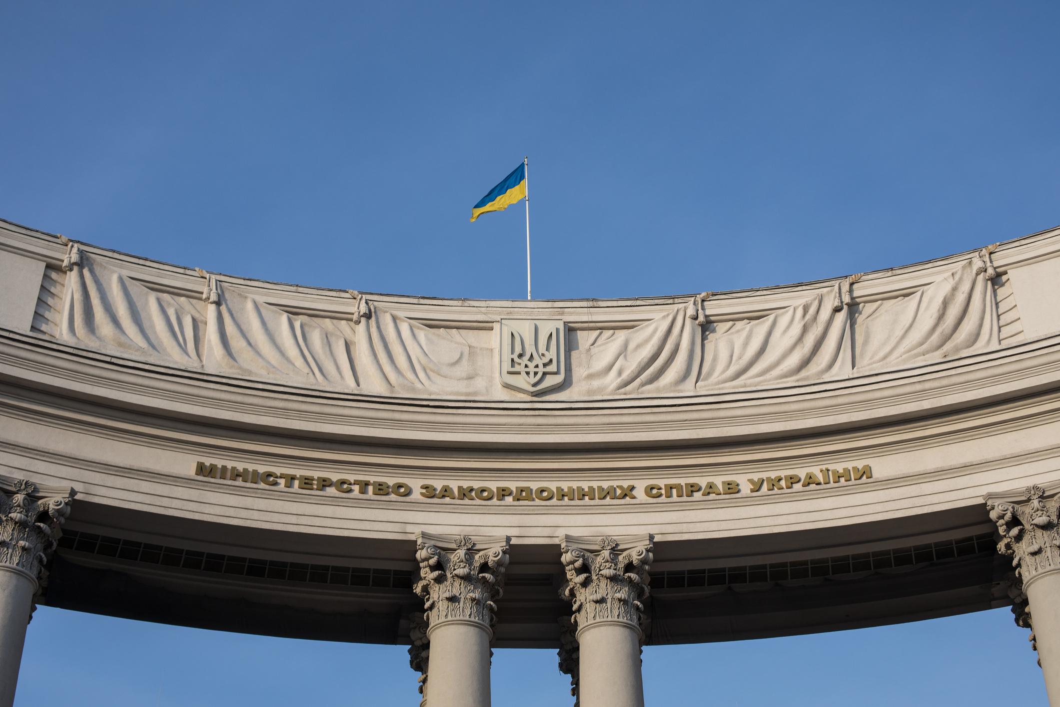 ucraina, valuta digitale Stellar Development Foundation
