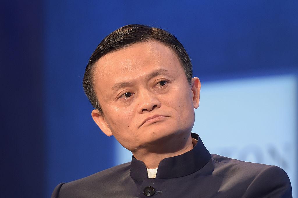 Jack Ma Alibaba Ant Group Alipay